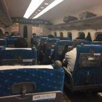 Japan Rail Pass - Shinkansen Hikari