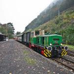 Brohltalbahn - Vulkan-Express - Diesellok D1
