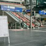 Coronavirus Deutsche Bahn - Fahrplan, Kulanz, Erstattung